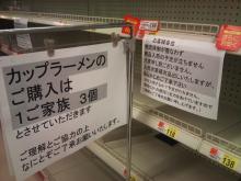 DTP屋ブログ-2011-03-16_1