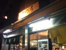 DTP屋ブログ-2011-04-23_1