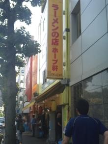 DTP屋ブログ-2011-05-20_1