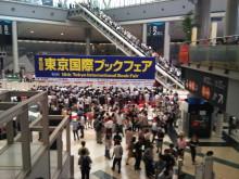 DTP屋ブログ-2011-07-09_1
