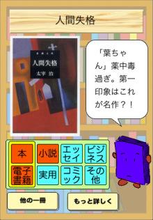 DTP屋ブログ-osusumebon1