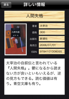 DTP屋ブログ-osusumebon2