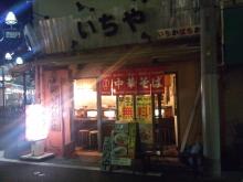 DTP屋ブログ-2011-10-16_1.jpg