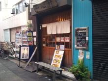DTP屋ブログ-2011-10-19_1.jpg