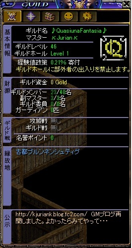 RedStone 11.08.25[00]