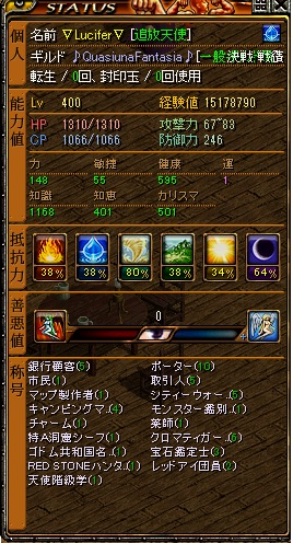 RedStone 11.08.27[00]