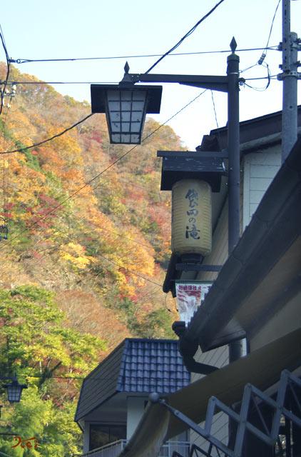 20131116袋田の滝06