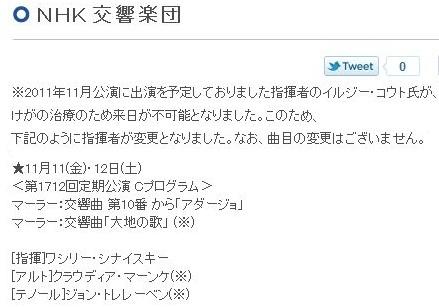 NHKso1111.jpg