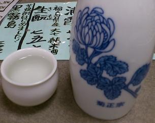 daishichi.jpg