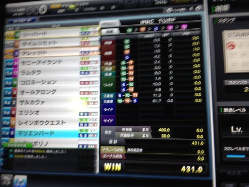 fc2blog_20130325235136e22.jpg
