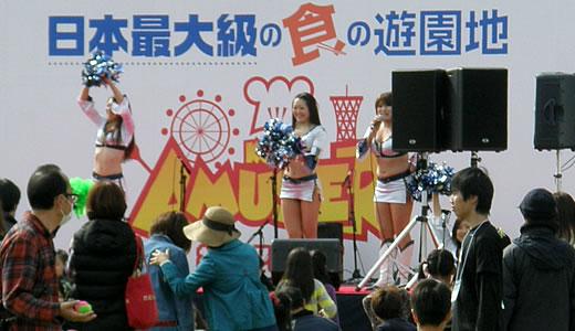 神戸アミュゼ & アーモンドフェスティバル2013-1