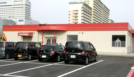 神戸レディースフットボールセンターとはこんなとこ-2
