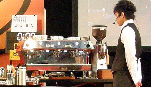 UCCコーヒーマスターズ2012-1
