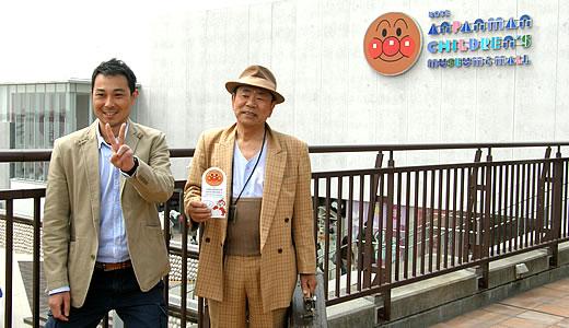 神戸ハーバーランドumie-3