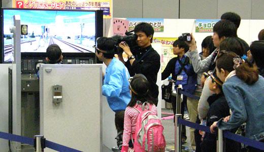 鉄道甲子園2013-2