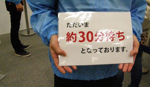 鉄道甲子園2013-4