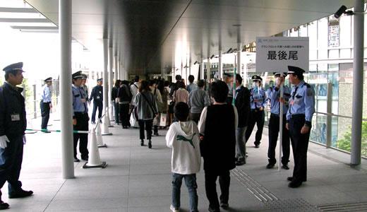 鉄道甲子園 & グランフロント大阪-4
