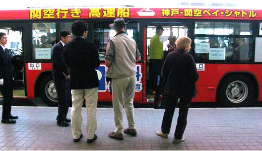 CELEBRITY MILLENNIUM神戸港初入港(2)-4
