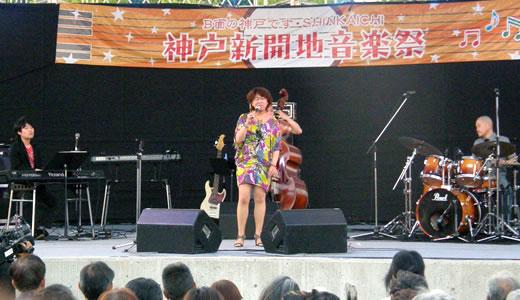 新開地音楽祭2013(3)-2