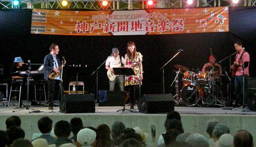 新開地音楽祭2013(4)-1