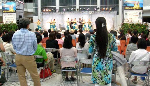 インターナショナル キッズ デイ・KOBE ALOHA BREEZE・深江祭-2