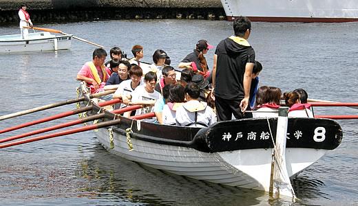 第10回 神戸大学海事科学部 深江祭-2
