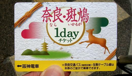 奈良行2013初夏(2)-1