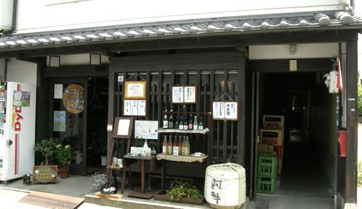 奈良行2013初夏(4)-4
