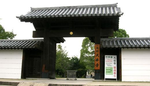 奈良行2013初夏(5)-2