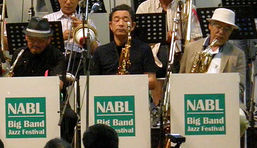 第33回NABL BIG BAND JAZZ FESTIVAL(2)-2