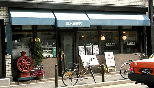 京都伏見十石船(2)-2
