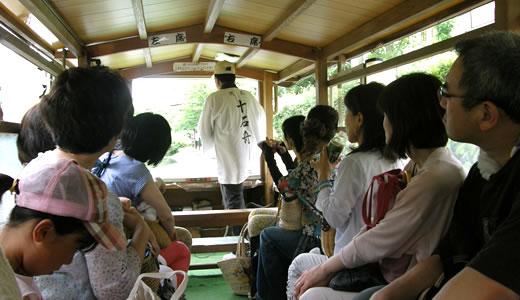 京都伏見十石船(3)-1