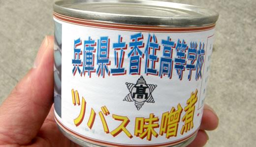 第12回Kobe Love Port・みなとまつり(4)-3