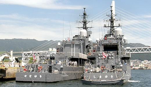 海上自衛隊阪神基地隊サマーフェスタ-4