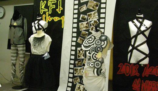 夏のファッションイベント KFI MOVE(2)-2