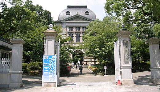 第3回おやじジャズバンドコンテストin 神戸-1