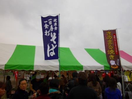 2011doma009.jpg