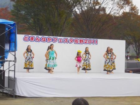 2011doma013.jpg