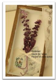 ラベンダー色の布花