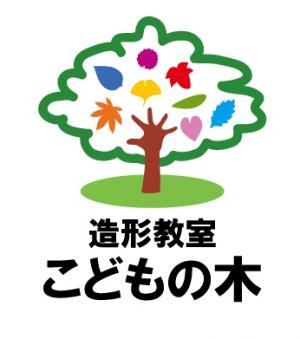 こどもの木ロゴ