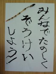 20120404こどもの木