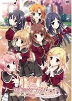 sakuoto_game.jpg