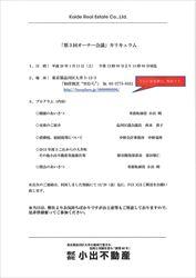 201312091755_0001_R.jpg