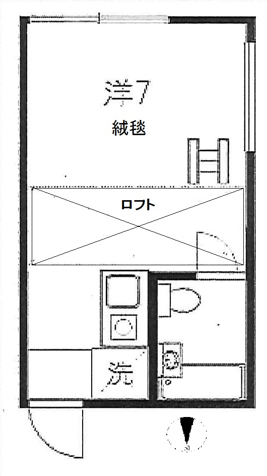 ハイツ大竹201