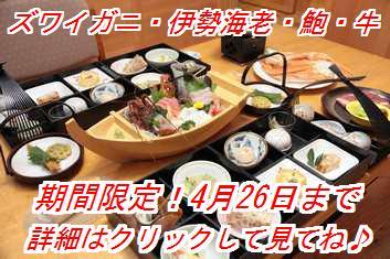 kanisin_20130501020610.jpg