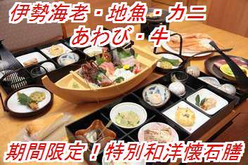 kanisin_20130511012643.jpg