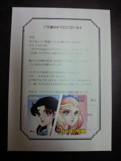 NEC_0069_20140913153542615.jpg