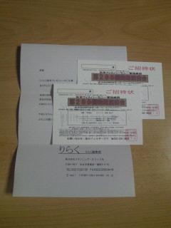 NEC_0074_20140925173147921.jpg