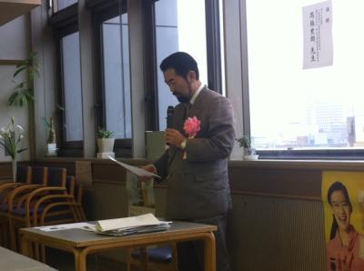 高橋史朗先生