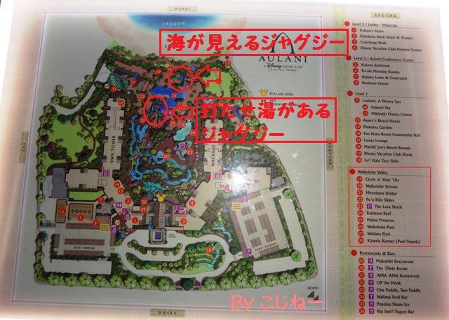 Pool Map